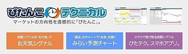 ぴた最新3_filtered2