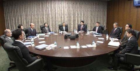 日銀金融政策決定会合1