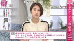 あさイチで性生活相談 近江アナ「朝からちょっとという方も多いが…」理由を説明