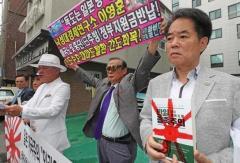 韓国大学教授「慰安婦は自由意志」言及で罰金刑