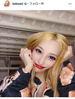 加藤紗里、地雷メイク披露しアンチから「リアル地雷女」の声に「紗里新しい兵器かなんかなの?」