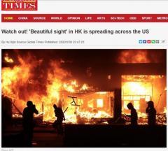 アメリカの暴徒化デモに対して中国国営メディア「気をつけろ!香港の『美しい風景』が全米に広がりつつある」と皮肉記事を公開