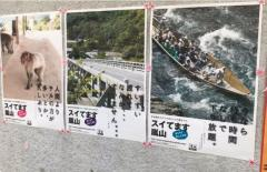 外国人観光客が激減している京都の開き直りポスターがたくましすぎると話題に