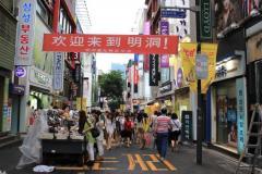 韓国へ来続けてきた日本人、10月から減少傾向に転換