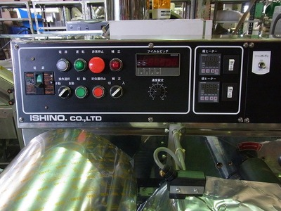 ITM-03048-005