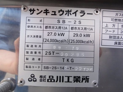 it-02252-8