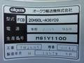 IT-02384-8