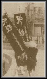 呪殺祈祷僧団 : 神仏の力を使っ...