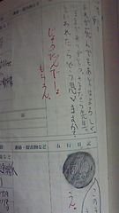 NEC_0106