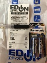 DA7E0032-24CC-4A65-9E80-BBB107E5B0D0