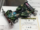 2E8AD807-FE3B-45DF-B6DA-88A9BCBF2AFB