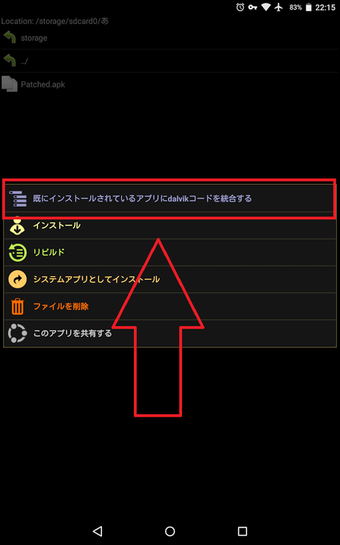 Screenshot_2017-02-28-22-15-33