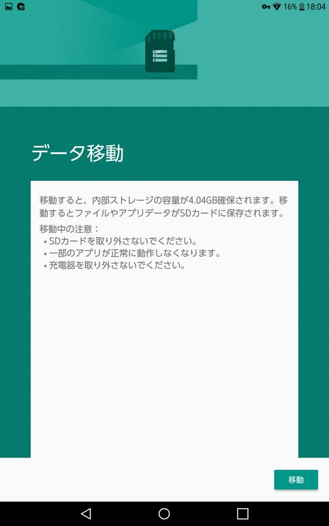 Screenshot_2017-05-28-18-04-52