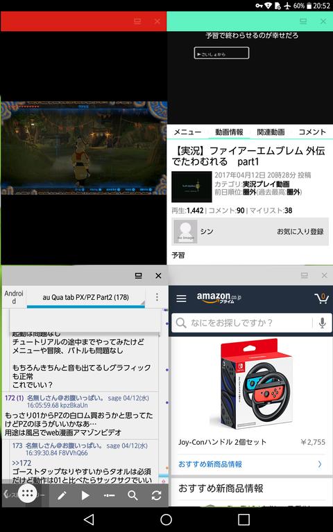 Screenshot_2017-04-12-20-52-35