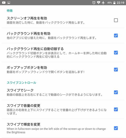 Screenshot_2017-04-15-22-19-44