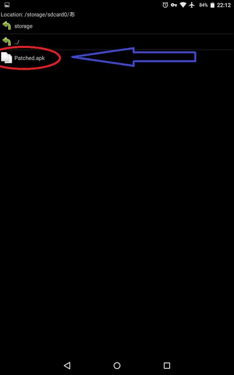 Screenshot_2017-02-28-22-12-22