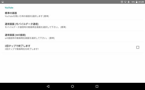Screenshot_2017-04-15-21-29-51