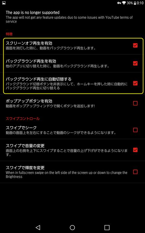 Screenshot_2017-05-15-00-10-23