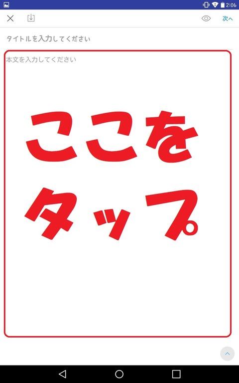 75caab85
