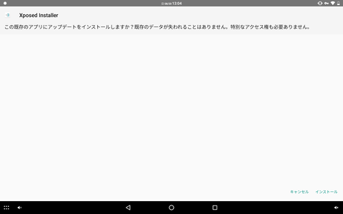Screenshot_20170820-130424
