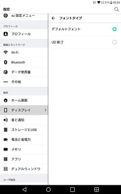 Screenshot_2017-02-04-18-24-20
