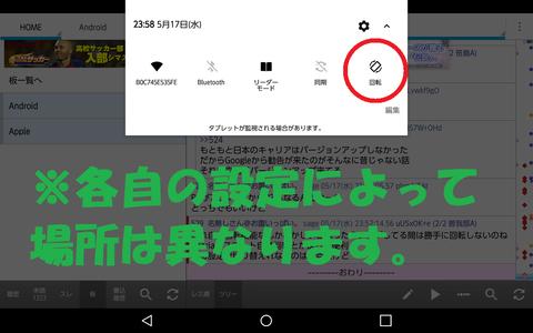Screenshot_2017-05-17-23-58-56