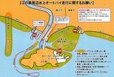 014-2江ノ島の航行案内111127