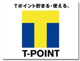 Tpoint20kb 70706