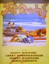 ジェットドリームス DVD
