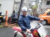 佐藤君ホンダCR125