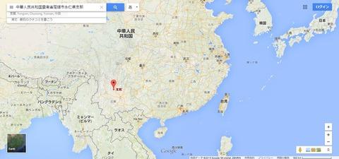 雲南省シナ