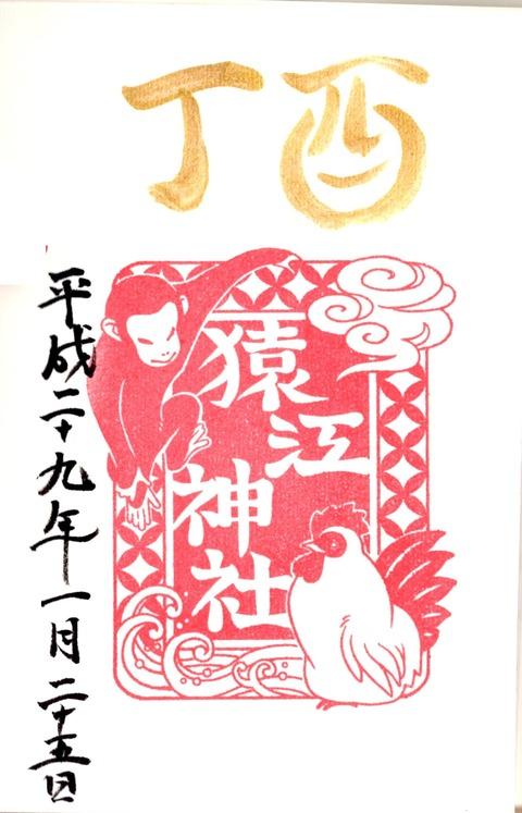 img018 - コピー