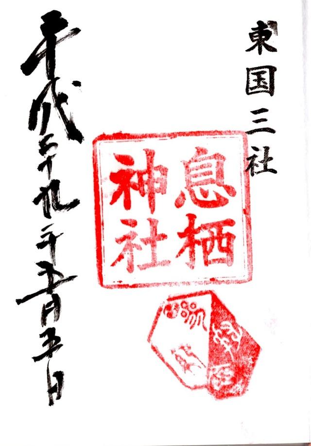 img040 - コピー (2)
