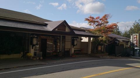 20151025_135000_DSC_0222 (1)