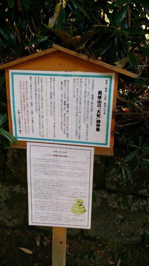 20151024_085000_DSC_0112