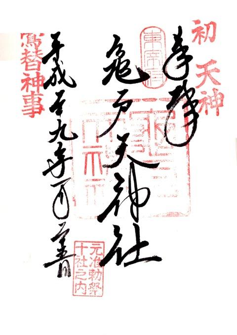 img017 - コピー