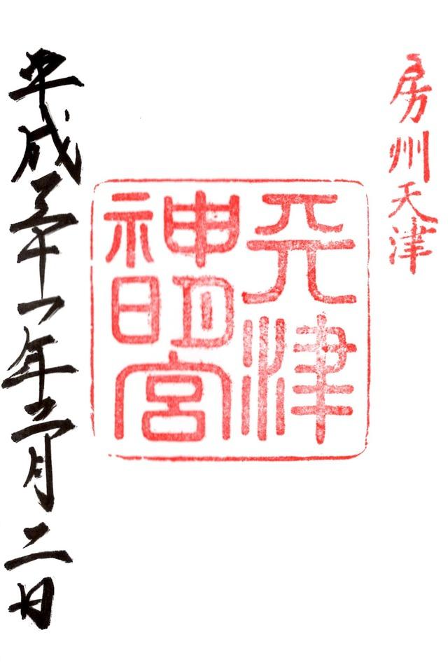 img115 - コピー (2)