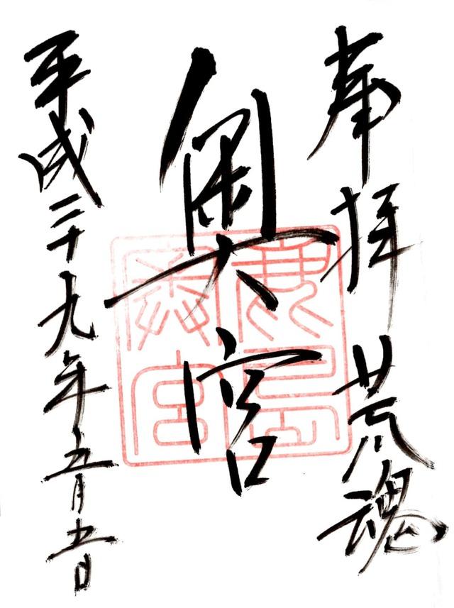 img041 - コピー (2)
