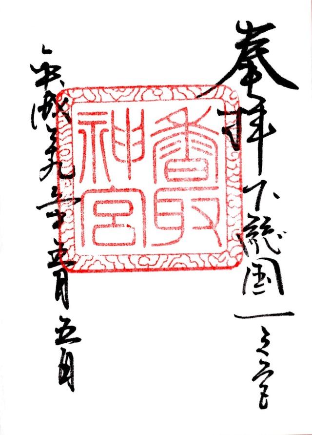 img040 - コピー