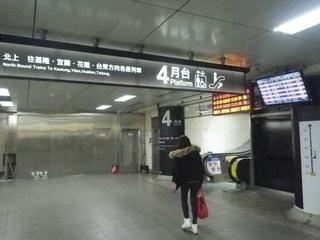 9e5714d8.jpg