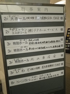 b7f4361c.jpg