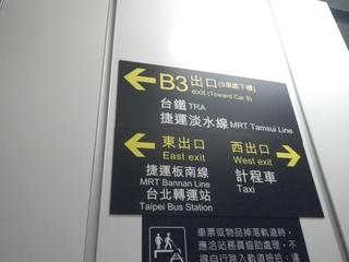 e58cd81e.jpg