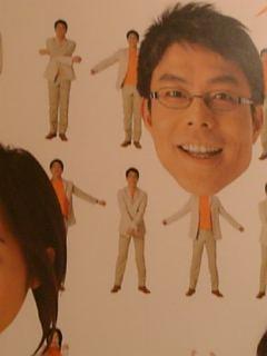 松尾剛の画像 p1_19