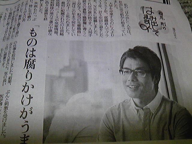 松尾剛の画像 p1_26