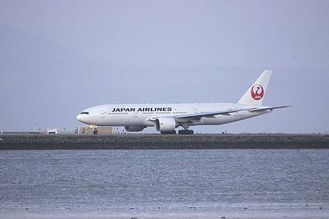 Boeing_777-200