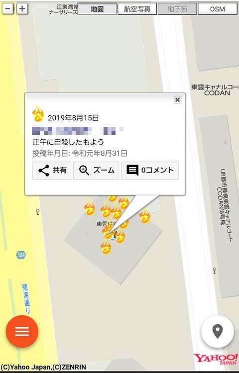 3402150d-s