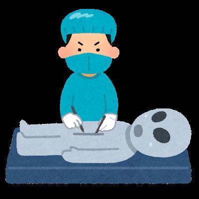 medical_kaibou_uchujin