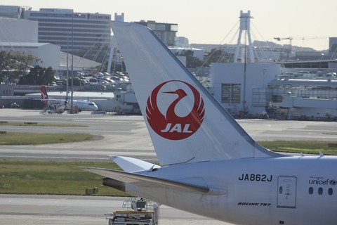japan-airlines-4595569_1280