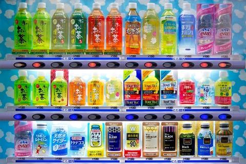 soda-2592159_1280