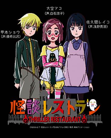 anime_img02